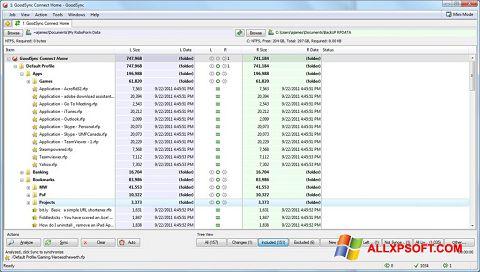 スクリーンショット GoodSync Windows XP版