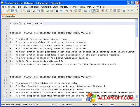 スクリーンショット Notepad++ Windows XP版