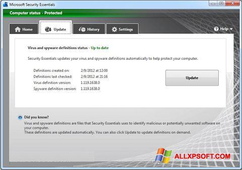 スクリーンショット Microsoft Security Essentials Windows XP版