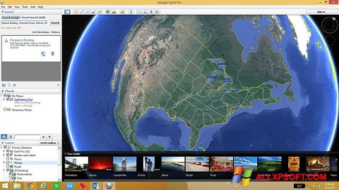 スクリーンショット Google Earth Windows XP版